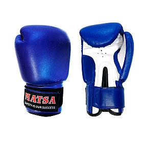 Фото 2 к товару Перчатки боксерские детские PVC World Sport club