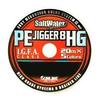 Шнур Sunline PE Jigger 8 HG 100м 0.37мм 80LB - фото 1