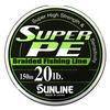 Шнур Sunline Super PE 150м  0.235мм 20LB/9кг белый - фото 1