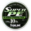 Шнур Sunline Super PE 150м 0,165мм 10Lb/4,5кг темно-зеленый - фото 1