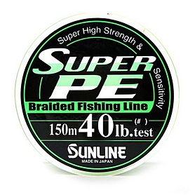 Фото 1 к товару Шнур Sunline Super PE 150м 0,33мм 40Lb/18,1кг темно-зеленый