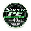 Шнур Sunline Super PE 150м 0,33мм 40Lb/18,1кг темно-зеленый - фото 1