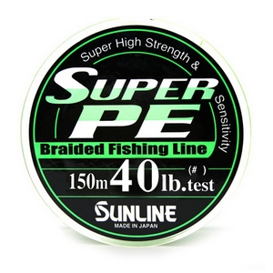 Шнур Sunline Super PE 150м 0,33мм 40Lb/18,1кг темно-зеленый