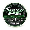 Шнур Sunline Super PE 150м 0,37мм 50Lb/22,7кг темно-зеленый - фото 1
