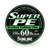 Шнур Sunline Super PE 150м 0,405мм 60Lb/27,2кг темно-зеленый - фото 1
