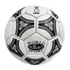 Мяч гандбольный World Sport №2 женский - фото 1