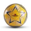 Мяч футбольный Joerex JS10315 - фото 1