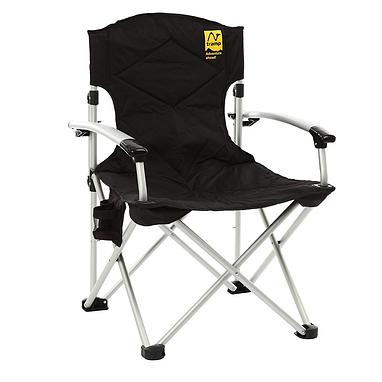 Кресло раскладное с уплотненной спинкой и жесткими подлокотниками Tramp