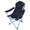Кресло с регулируемым наклоном спинки Tramp - фото 1