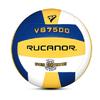 Мяч волейбольный профессиональный Rucanor VB 7500 - фото 1