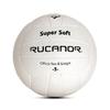Мяч волейбольный пляжный Rucanor Beach super soft - фото 1