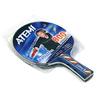 Ракетка для настольного тенниса Atemi 800A 5* - фото 1