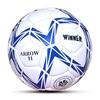 Мяч гандбольный Winner Arrow №2 - фото 1