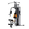 Силовой тренажер  (фитнес-станция) со встроенными весами Torneo Ares - фото 1