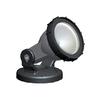 Светильник светодиодный Heissner U401-T - фото 1