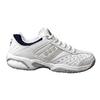 Кроссовки теннисные мужские Rucanor 26344 белые - фото 1