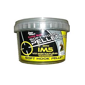 Пелетс Sensas IM5 Vit-min yellow Pellets (900 г, 4 мм)