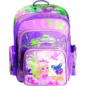 Рюкзак школьный Samtex Disney DP-868