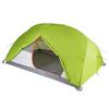Палатка двухместная RedPoint Space 2 - фото 2