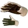 Перчатки шерстяные вязаные Salmo - фото 1