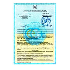 Фото 3 к товару Термофутболка унисекс Lasting MTK (синяя)