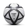 Мяч футбольный PVC Molten Soccerball №5 - фото 1