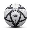 Мяч футбольный PU Molten Soccerball №5 - фото 1