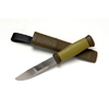 Нож Mora Outdoor 2000 - фото 2