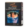 Балаклава Norveg Face Mask (черный) - фото 5