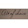 Стол массажный ROS Art of Choice черный - фото 3