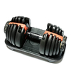 Гантель с регулируемым весом FitLogic 24 кг - фото 1
