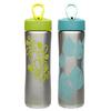 Бутылка для воды Aladdin CHI Stainless Steel 0,7 л - фото 1