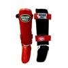 Защита для ног (голень+стопа) Green Hill Classic (красная) - фото 1
