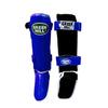 Защита для ног (голень+стопа) Green Hill Classic (синяя) - фото 1