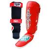 Защита для ног (голень+стопа) Green Hill Barb (красная) - фото 1