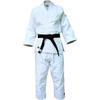 Кимоно для дзюдо Green Hill Master белое - фото 1