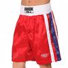 Трусы боксерские Green Hill Olympic (красные) - фото 1