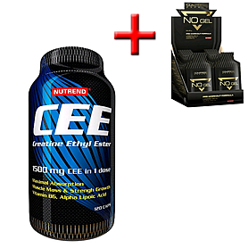 Креатин Nutrend Creatine Ethyl Ester (120 капсул) + подарок