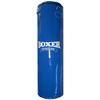 Мешок боксерский Boxer «Элит» (ПВХ) 100х33 см - фото 1