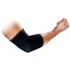 Суппорт локтя Nike Elbow Sleeve - фото 2