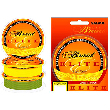 Шнур Salmo Elite Braid Yellow 125м 0,50мм 55,40кг желтый