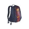 Рюкзак Nike Fc Barcelona Allegiance Offense Compact Backpack - фото 1
