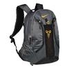 Рюкзак городской мужской Nike Kobe VII Ultimatum Gear Backpack - фото 1