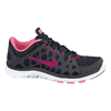 Кросcовки женские Nike Flex Supreme TR Pink - фото 1