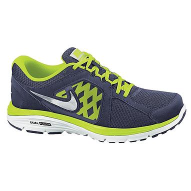 Кросcовки мужские Nike Dual Fusion Run Yellow