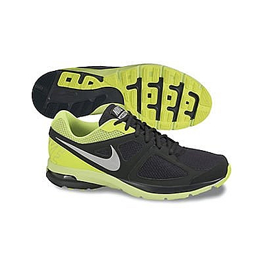 Кросcовки мужские Nike Air Futurun