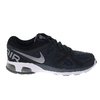 Кросcовки мужские Nike Air Max Run Lite 4 - фото 1