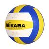 Мяч волейбольный Mikasa MV210 (Оригинал) - фото 1