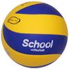 Мяч волейбольный Mikasa SV-3 (Оригинал) - фото 1