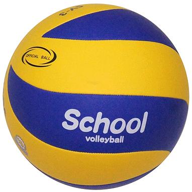 Мяч волейбольный Mikasa SV-3 (Оригинал)